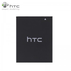 01%20HTC%20Desire%20516%20battery_enl
