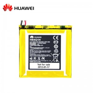 Huawei%20HB4Q1H%20Original%20Battery_enl