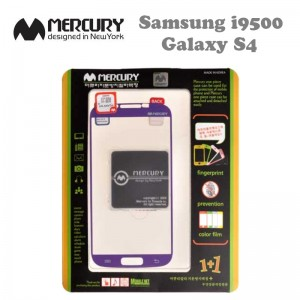 Mercury%20-%20colour%20screen%20i9500%20Violet_enl